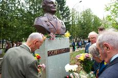 Бюст Леониду Осипенко в школе №4